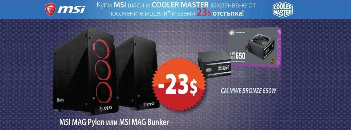 msi-cooler-master-promo